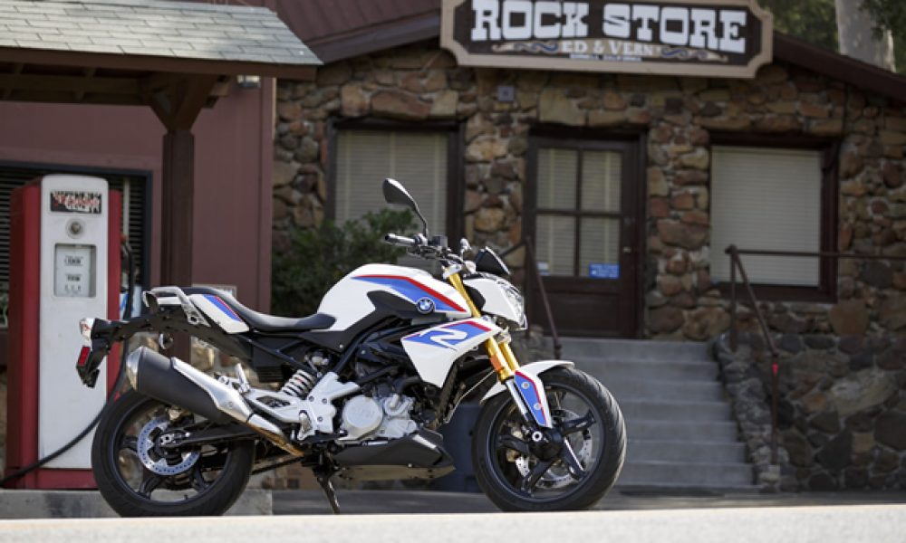 BMW G310R BMW enters the sub-500cc market!